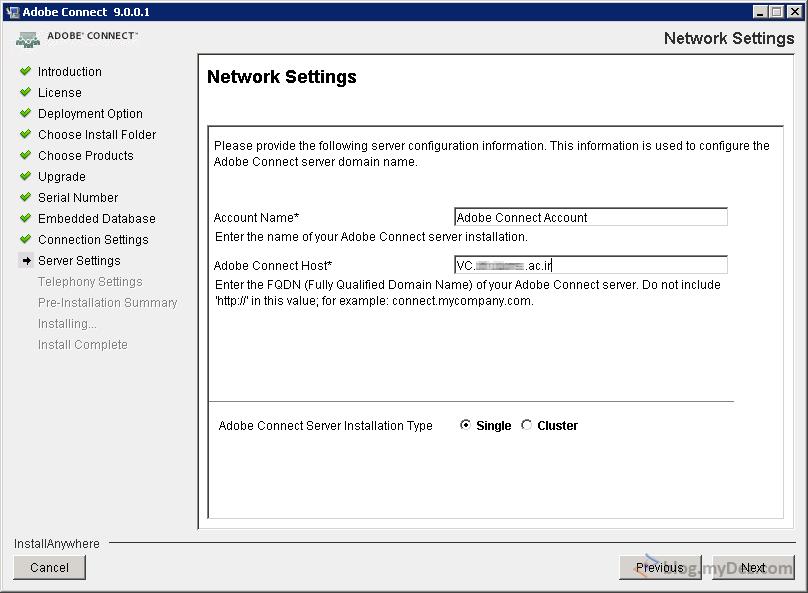 تنظیمات شبکهای آدوبی کانکت