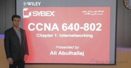 برگزاری کلاس مهندسی شبکه سیسکو (CCNA) در دانشگاه علوم پزشکی دزفول
